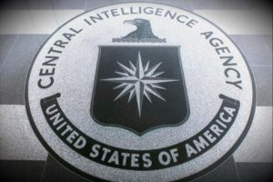 CIA security plan