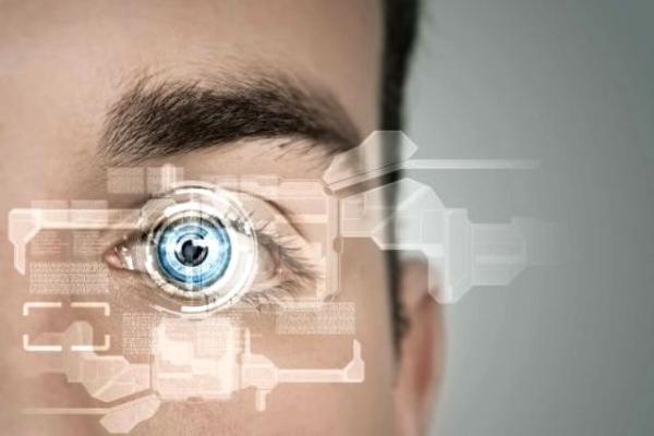 Scanning the biometrics
